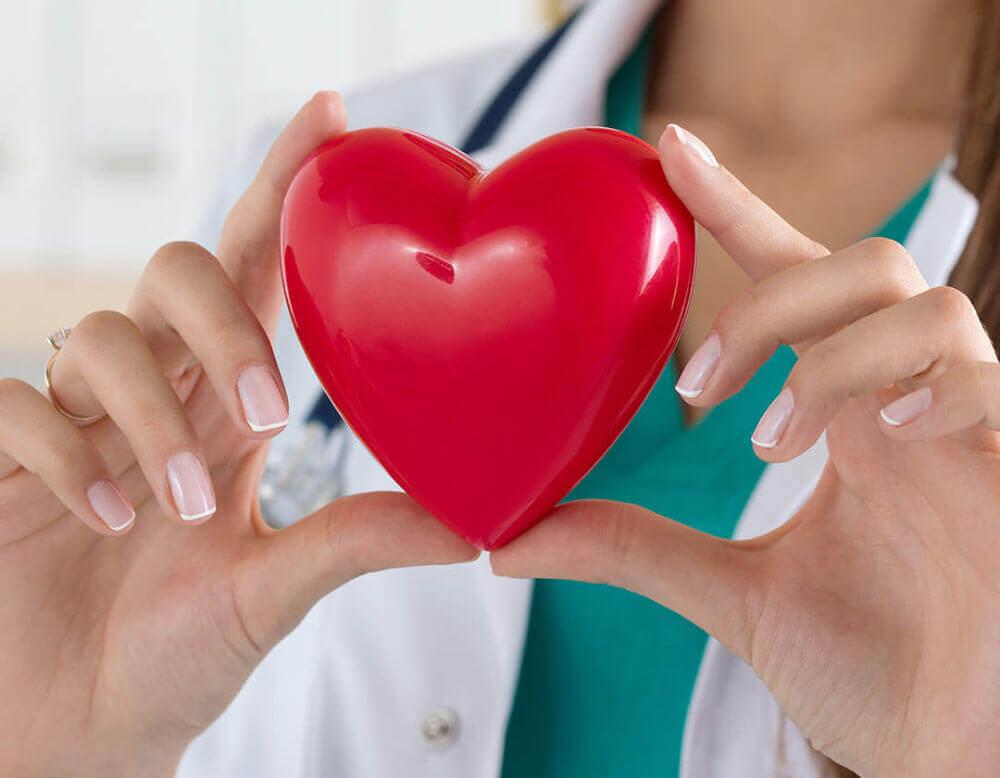 Planet zdravja BH Kardiologija